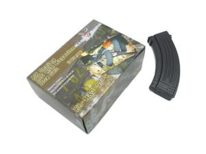 Pack de 5 chargeurs Noir 110 coups pour AK séries - King Arms
