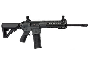 Réplique AEG LK595 carabine urban grey - BO dynamics