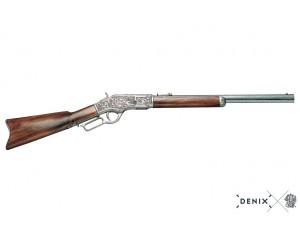 Réplique décorative Denix de la carabine à levier Mod.73 américaine de 1873
