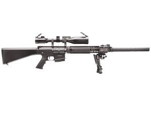 Réplique mod sniper AEG GR25 sniper