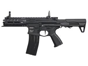 Réplique AEG GC16 ARP-556 full metal ETU 1,2J