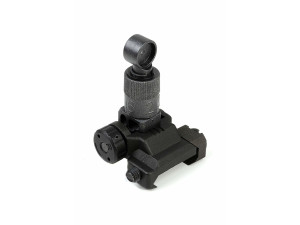 600M Micro Foling Rear Sight